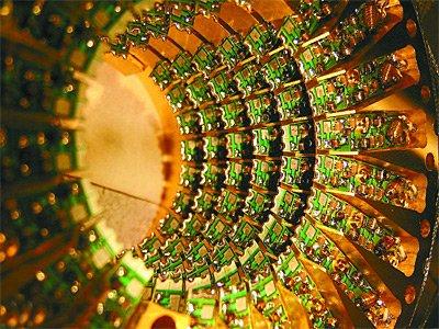 Computadora Cuantica