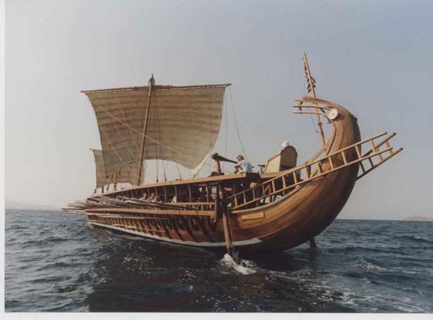 Barcos giergos